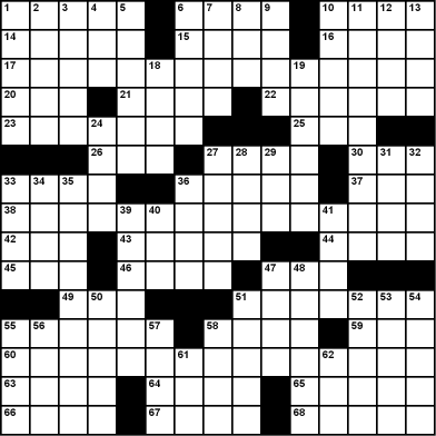 MIStupid.com Crossword - At the Track