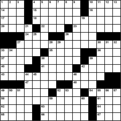 docs pair mistupid crossword
